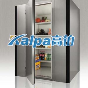食品加工冷库