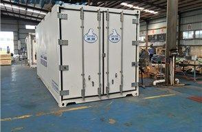 冷库中产生异味的原因与排除方法