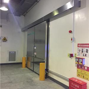 物流仓储冷库